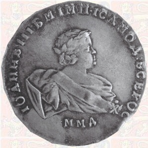 Münze mit dem zar iwan vi antonowitsch kaiserreich russland 1740 41